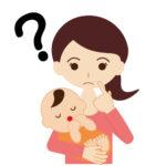 いつ断乳するべきか?タイミングを判断するための3つのチェックポイント。
