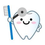 子どもの歯医者の選び方といつから連れて行くべきか。